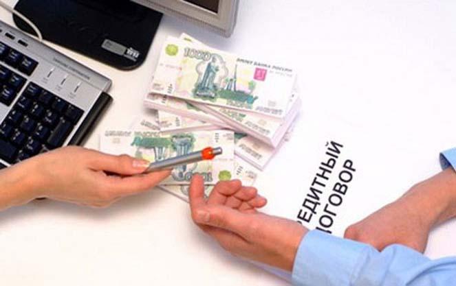 Кредитування іноземців в Росії