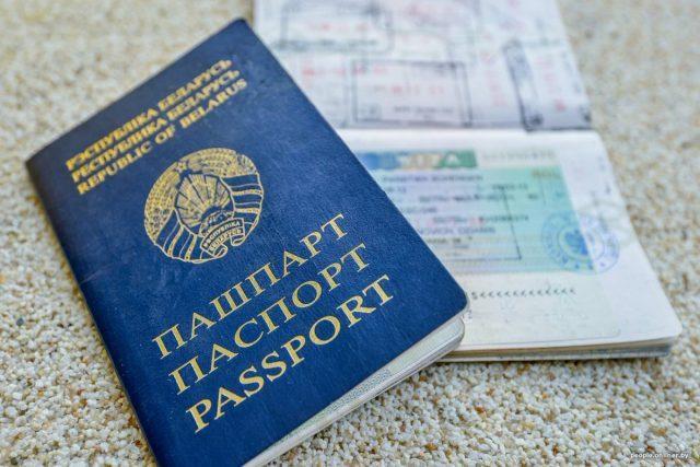 Переїзд у Білорусію на ПМП