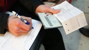 реєстрація для іноземних громадян