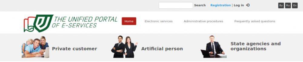 Єдиний портал електронних послуг