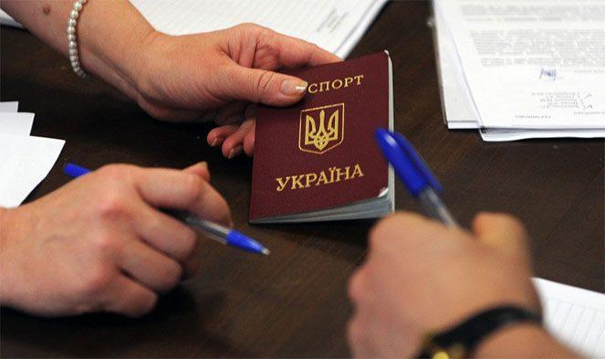 Оформлення ВНЖ для українців за новим законом