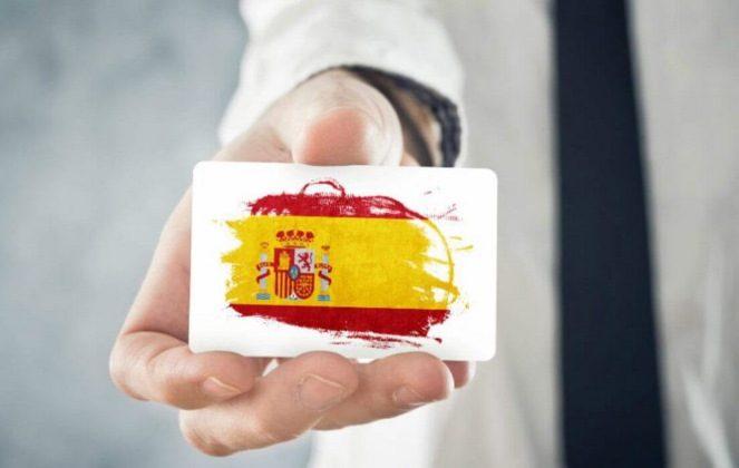 Список банків Іспанії