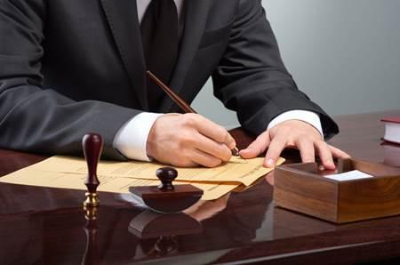 зарплата юриста в Канаді