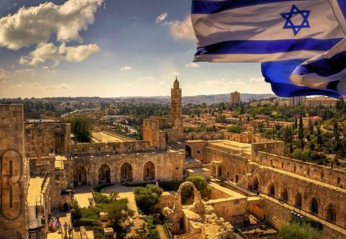 Якою мовою розмовляють в Ізраїлі