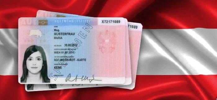 ДНП в Австрії