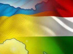 угорське громадянство у зв'язку з репатріацією