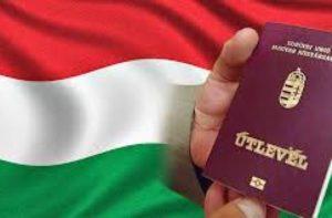 документи для громадянства по репатріації