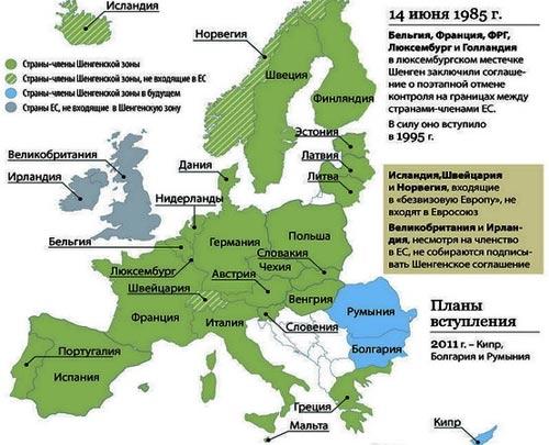 карта евросоюзу