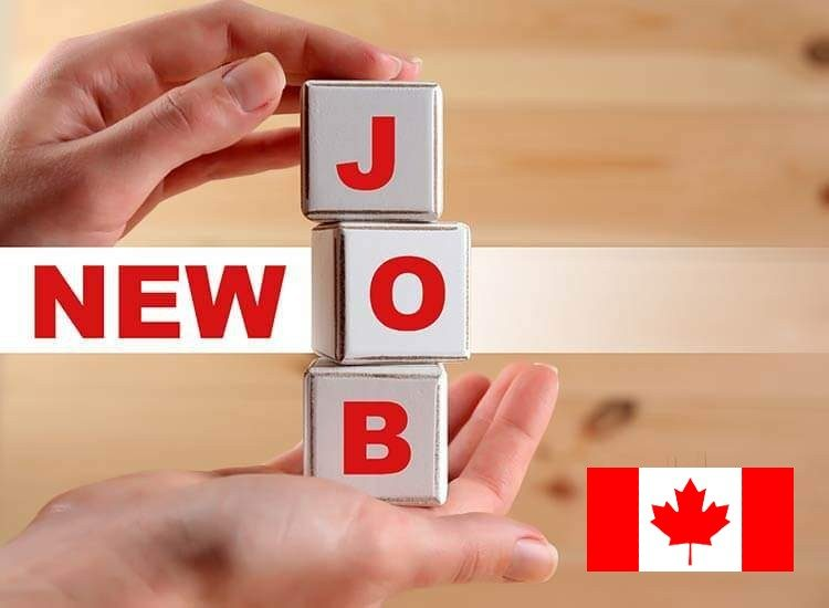 Пошук роботи в Канаді